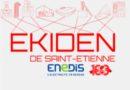 La course urbaine EKIDEN à Saint-Etienne le 24 mars